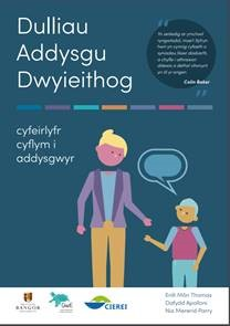 enllibilingualteacherbookcoverwelsh